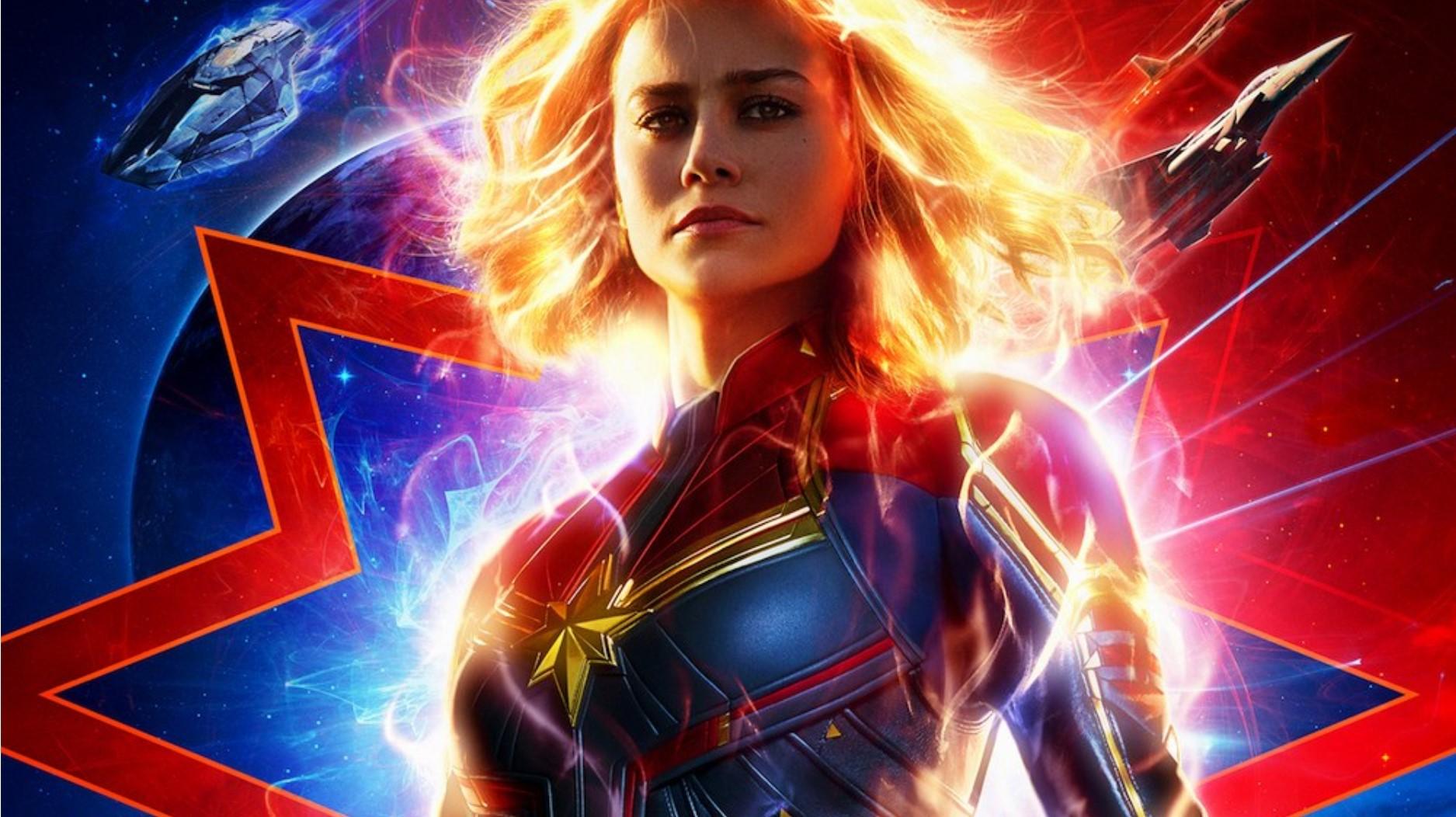 Boss Movie Night - Captain Marvel